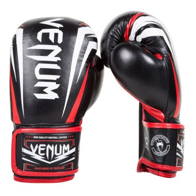 "Venum ""Sharp"" Boxing Gloves"